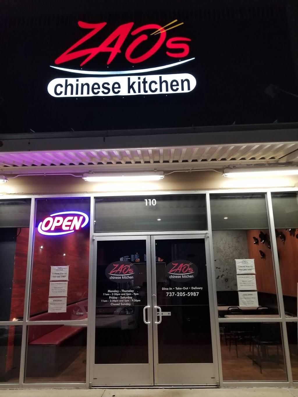 Zaos Chinese Kitchen - restaurant  | Photo 4 of 8 | Address: 1540 Cypress Creek Road #110, Cedar Park, TX 78613, USA | Phone: (737) 205-5987