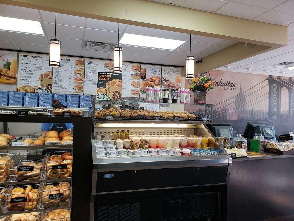 Manhattan Bagel - cafe  | Photo 5 of 10 | Address: 881 Main St, Sayreville, NJ 08872, USA | Phone: (732) 525-0696