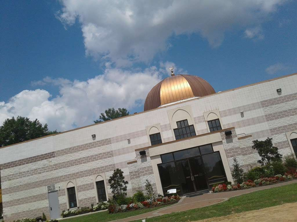 Muslim Community Center Medical Clinic - health  | Photo 2 of 4 | Address: 15200 New Hampshire Ave, Silver Spring, MD 20905, USA | Phone: (301) 384-2166