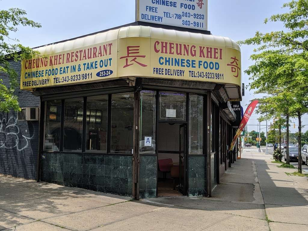 Cheung Khei - meal delivery  | Photo 2 of 10 | Address: 25324 Union Tpke, Glen Oaks, NY 11004, USA | Phone: (718) 343-9233