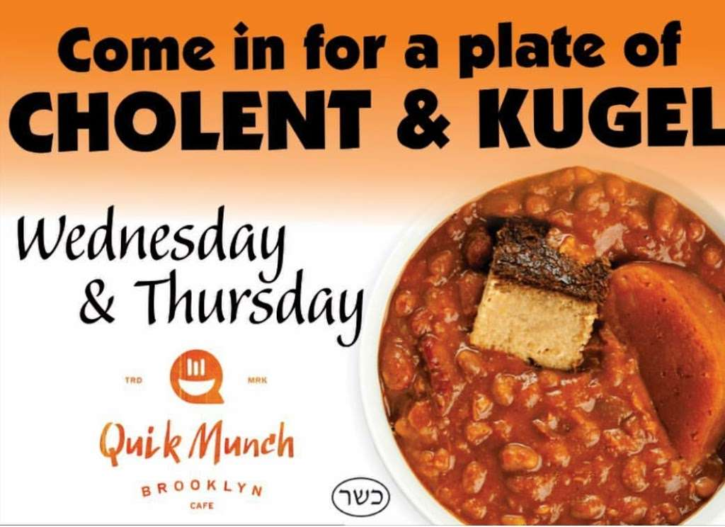 Quick Munch Cafe - restaurant  | Photo 2 of 4 | Address: 2 Stanwix St, Brooklyn, NY 11206, USA | Phone: (347) 435-0936