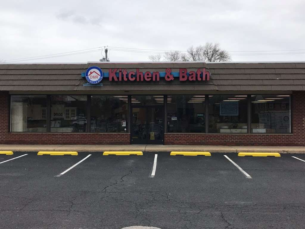 DMR Kitchen & Bath - furniture store  | Photo 4 of 9 | Address: 903 W Rte 70, Marlton, NJ 08053, USA | Phone: (856) 797-7014
