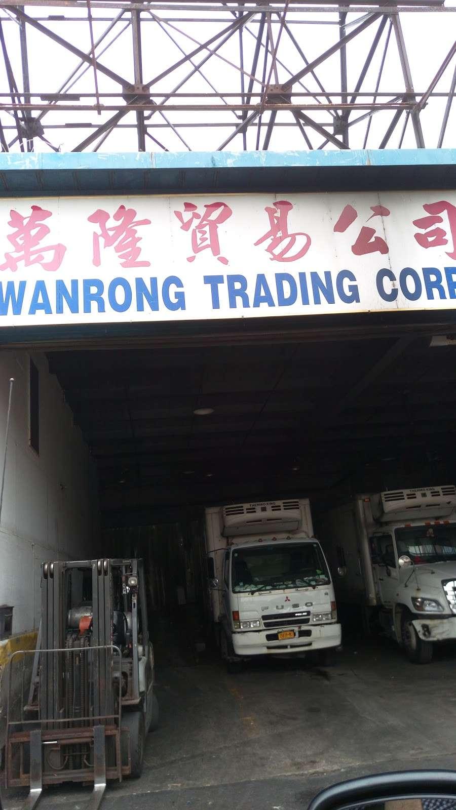 Wanrong Trading Truck Docks - storage  | Photo 9 of 10 | Address: 32-27-, 32-45 Hunters Point Ave, Long Island City, NY 11101, USA | Phone: (718) 361-8882