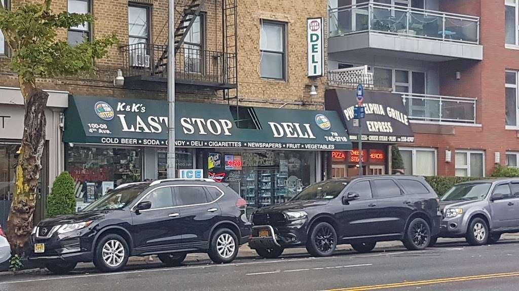 Philadelphia Grille - restaurant  | Photo 7 of 9 | Address: 10004 4th Ave, Brooklyn, NY 11209, USA | Phone: (718) 238-0747