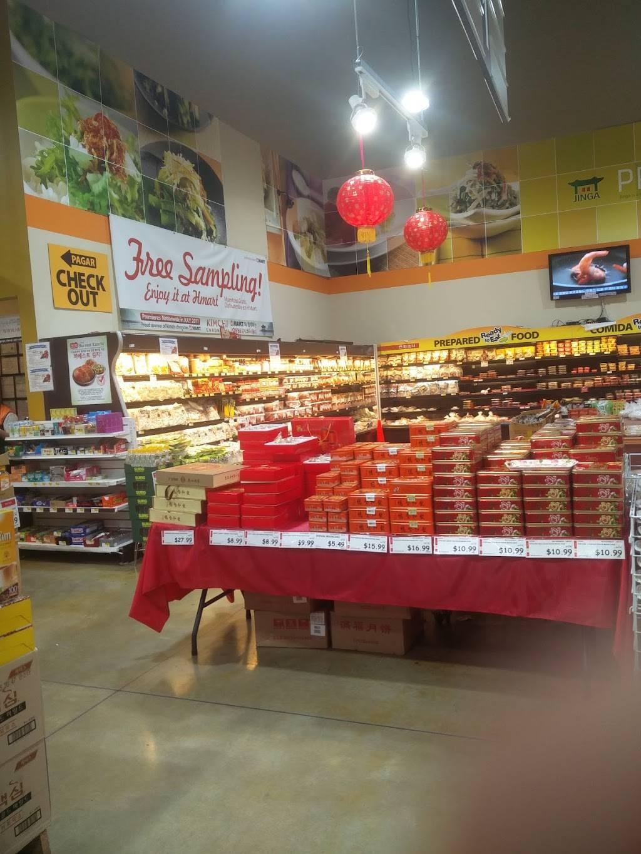 H Mart Doraville - supermarket  | Photo 5 of 10 | Address: 6035 Peachtree Rd bldg b, Doraville, GA 30360, USA | Phone: (770) 986-2300