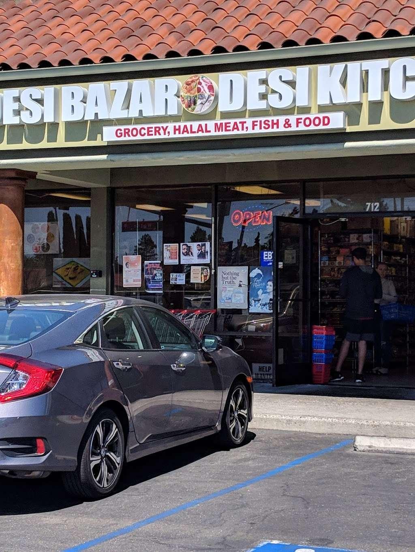 Desi Bazar Desi Kitchen 712 S Wolfe Rd Sunnyvale Ca 94086 Usa