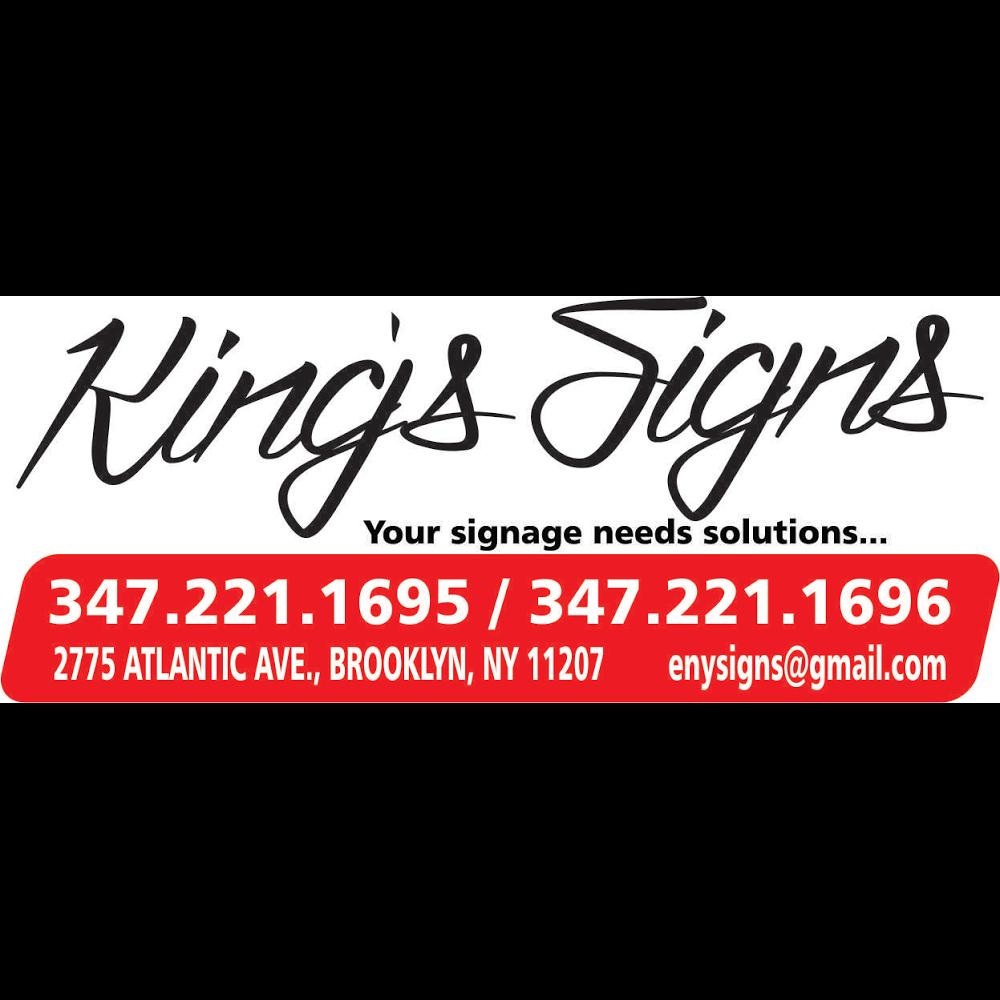 eNY Signs - store  | Photo 10 of 10 | Address: 2775 Atlantic Ave, Brooklyn, NY 11207, USA | Phone: (347) 221-1695