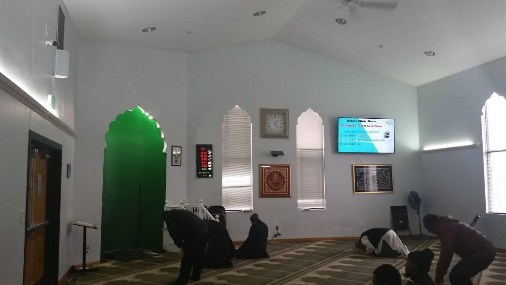 Muslim Community Center Al-Rahman - mosque  | Photo 3 of 3 | Address: 8932 Old Cedar Ave S, Bloomington, MN 55425, USA | Phone: (952) 883-0044