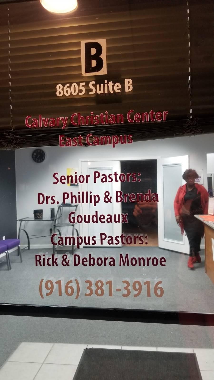 Calvary Christian Center - church    Photo 7 of 9   Address: 8605 Folsom Blvd, Sacramento, CA 95826, USA   Phone: (916) 381-3916