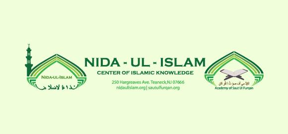Nida-Ul-Islam - mosque    Photo 6 of 6   Address: 250 Hargreaves Ave, Teaneck, NJ 07666, USA   Phone: (201) 833-2162