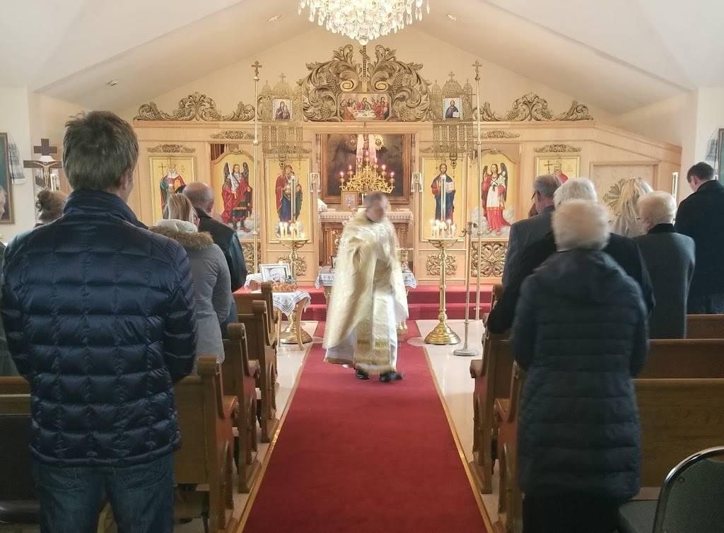 Holy Trinity Ukrainian Orthodox Church - church    Photo 9 of 9   Address: 200 Como Park Blvd, Cheektowaga, NY 14227, USA   Phone: (716) 684-0738
