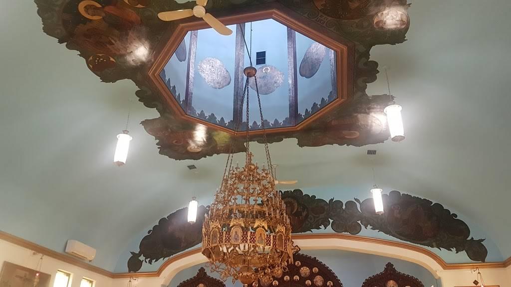 St. Georges Romanian Orthodox Church - church    Photo 2 of 10   Address: 1960 Tecumseh Rd E, Windsor, ON N8W 1E1, Canada   Phone: (519) 253-9333