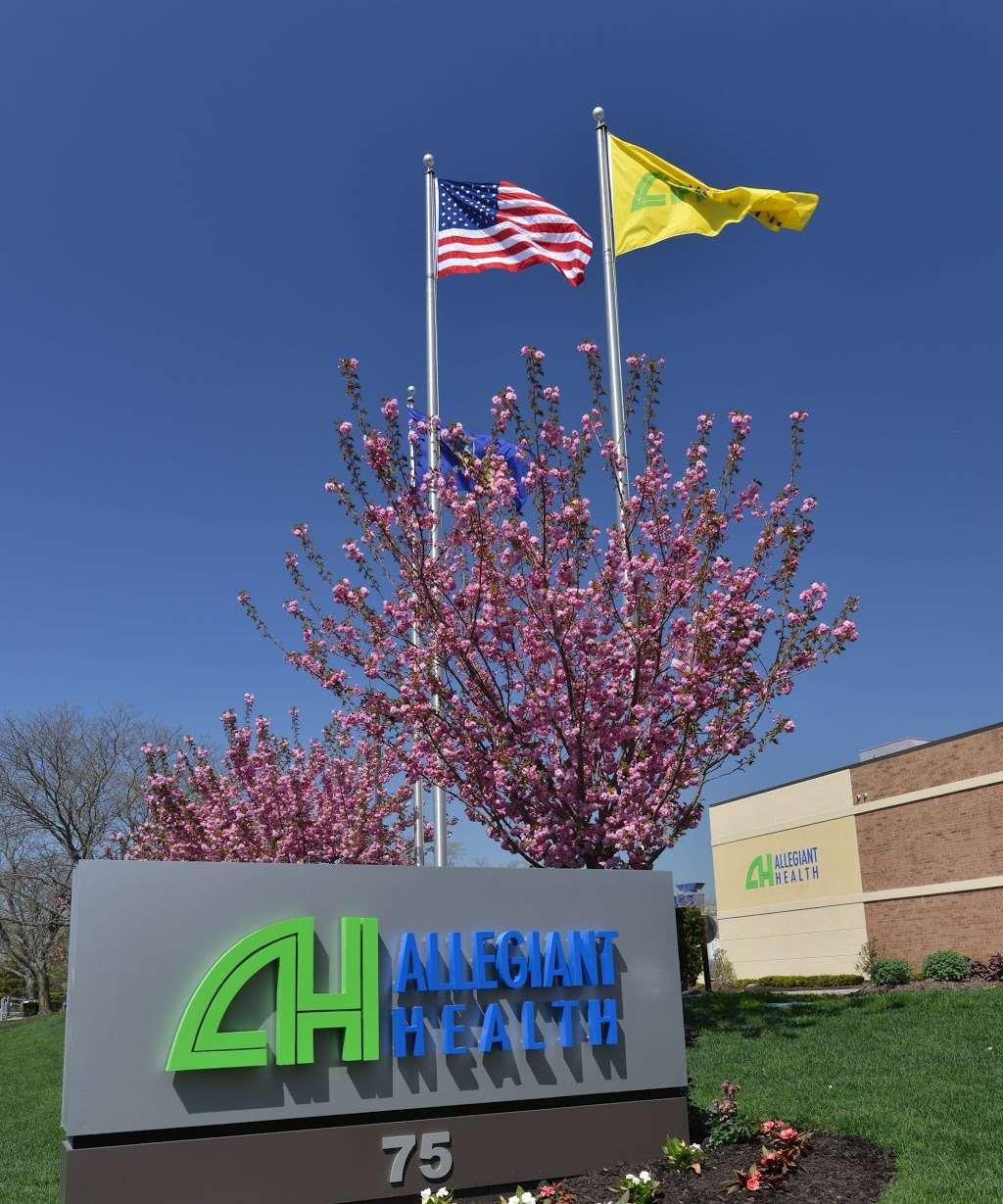 Allegiant Health - health  | Photo 7 of 7 | Address: 75 N Industry Ct, Deer Park, NY 11729, USA | Phone: (631) 940-9000