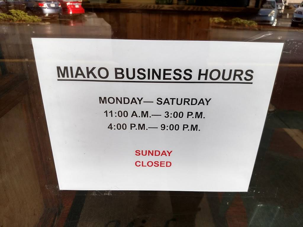 Miako Teriyaki - restaurant    Photo 5 of 6   Address: 17328 140th Ave SE, Renton, WA 98058, USA   Phone: (425) 228-8544