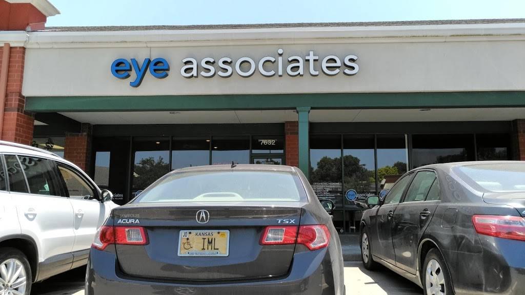 Eye Associates of Prairie Village - health  | Photo 3 of 10 | Address: 7632 State Line Rd, Prairie Village, KS 66208, USA | Phone: (913) 642-5000