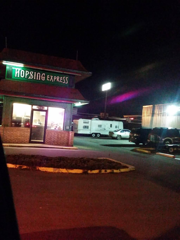 Hopsings - restaurant  | Photo 2 of 4 | Address: 6214 Stellhorn Rd, Fort Wayne, IN 46815, USA | Phone: (260) 486-5015