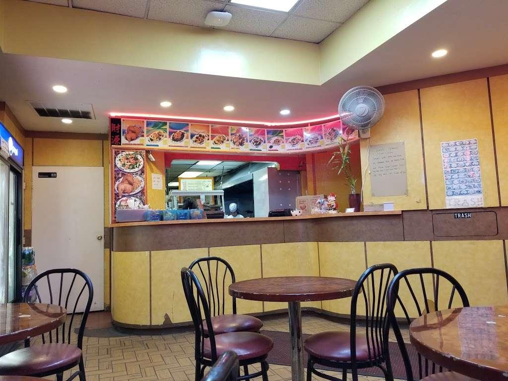 Food King Express - meal takeaway    Photo 1 of 10   Address: 658 Motor Pkwy, Brentwood, NY 11717, USA   Phone: (631) 435-3297