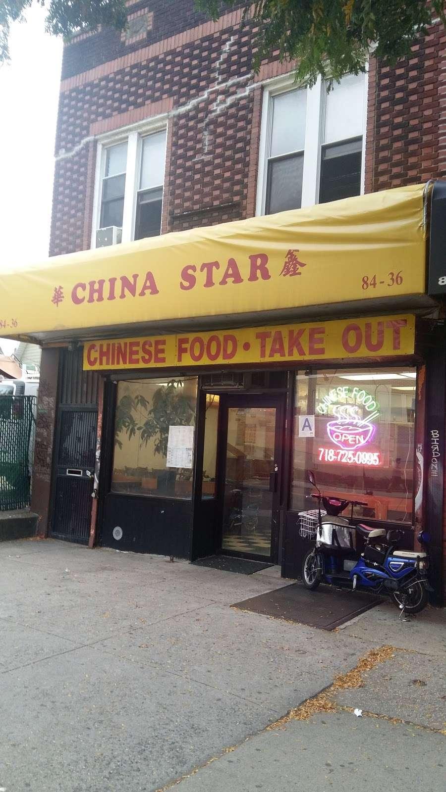 China Star - restaurant    Photo 1 of 5   Address: 1370 Pennsylvania Ave, Brooklyn, NY 11239, USA   Phone: (718) 642-1755