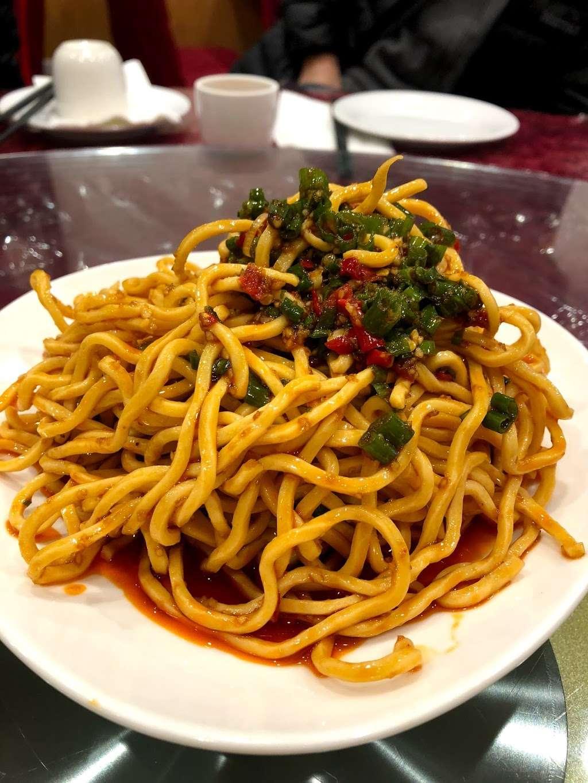 Hot Kitchen Sichuan Style - restaurant    Photo 6 of 10   Address: 133-43 Roosevelt Ave, Flushing, NY 11354, USA   Phone: (718) 690-2206