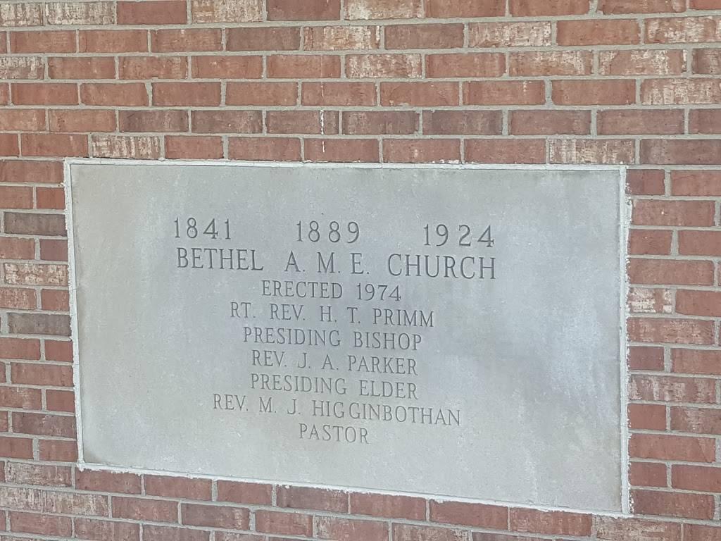 Bethel A.M.E. Church - church  | Photo 4 of 5 | Address: 5050 St Antoine, Detroit, MI 48202, USA | Phone: (313) 831-8810