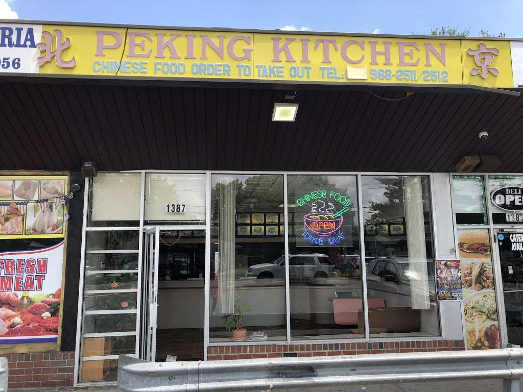 Peking Kitchen - meal takeaway    Photo 1 of 10   Address: 1387 Brentwood Rd, Bay Shore, NY 11706, USA   Phone: (631) 968-2511