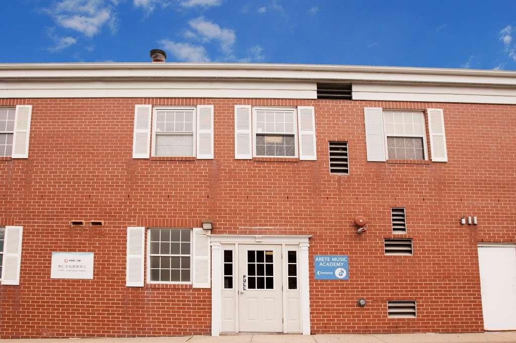 Arete Music Academy - electronics store  | Photo 6 of 10 | Address: 120 Van Nostrand Ave, Englewood Cliffs, NJ 07632, USA | Phone: (201) 205-1121