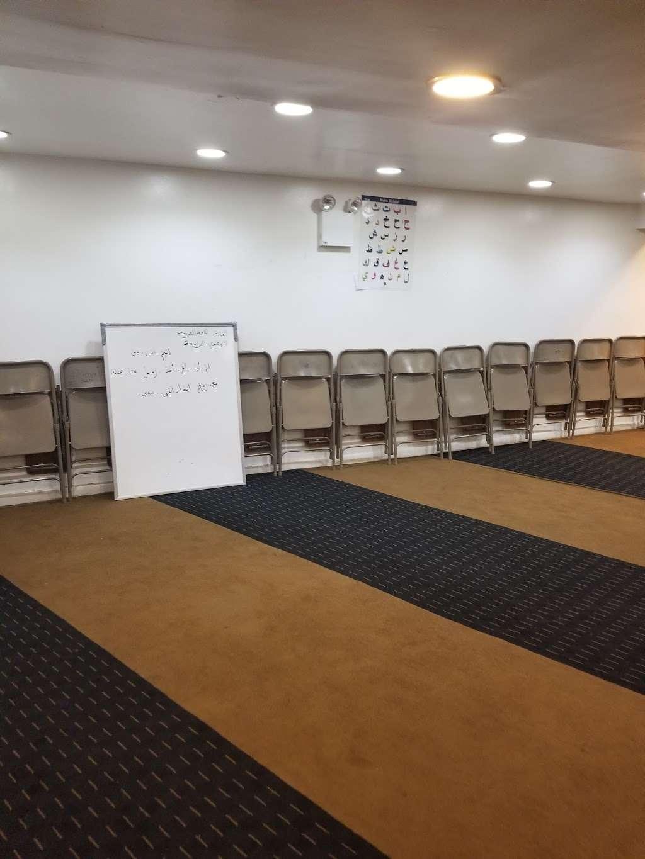 Masjid Al ihsaan - mosque  | Photo 5 of 5 | Address: 65 Utica Ave, Brooklyn, NY 11213, USA | Phone: (980) 989-3290