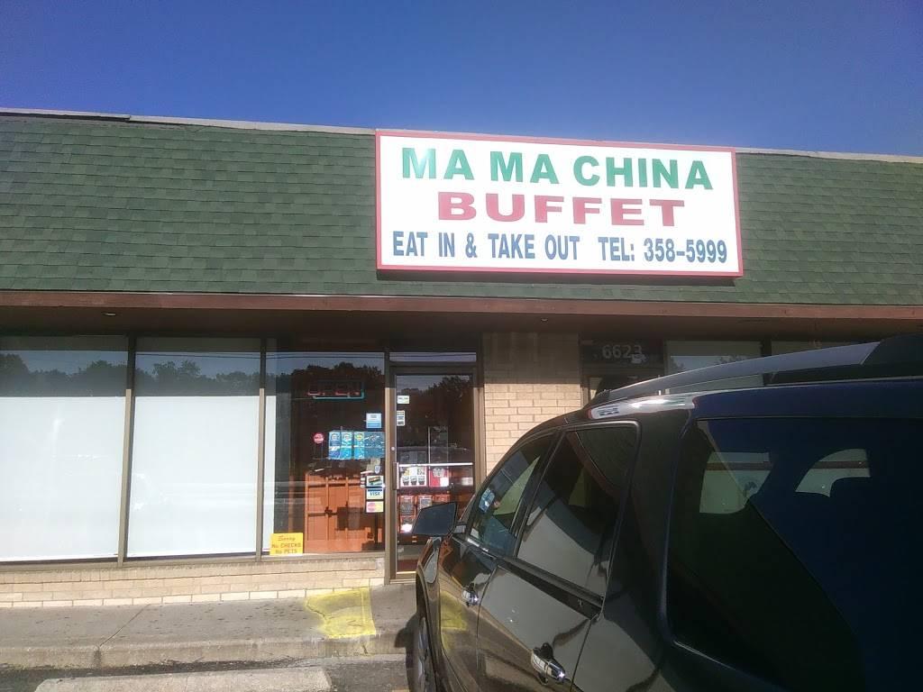 Ma Ma China - restaurant  | Photo 9 of 10 | Address: 6623 Raytown Rd, Raytown, MO 64133, USA | Phone: (816) 358-5999