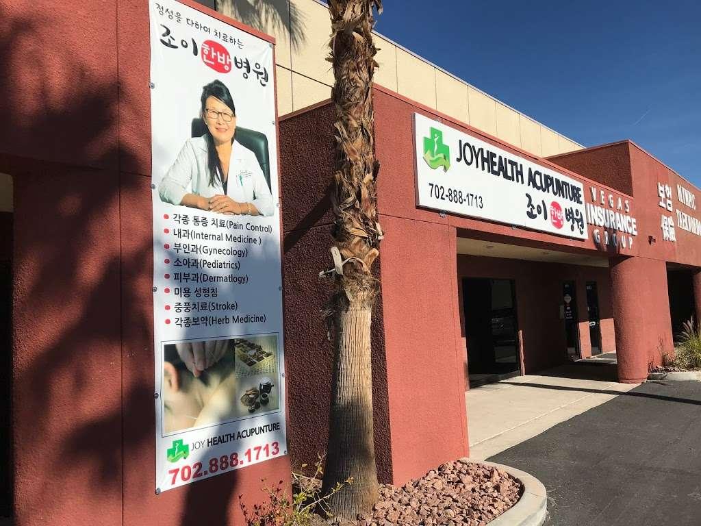 JoyHealth Acupuncture & Oriental Medicine Clinic, 6376 ...