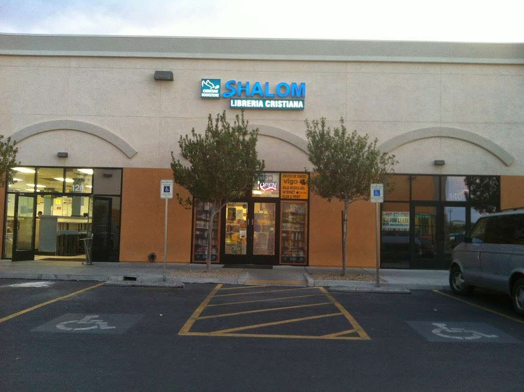 Libreria Shalom - book store    Photo 2 of 5   Address: 2045 E Cheyenne Ave, North Las Vegas, NV 89030, USA   Phone: (702) 642-2038