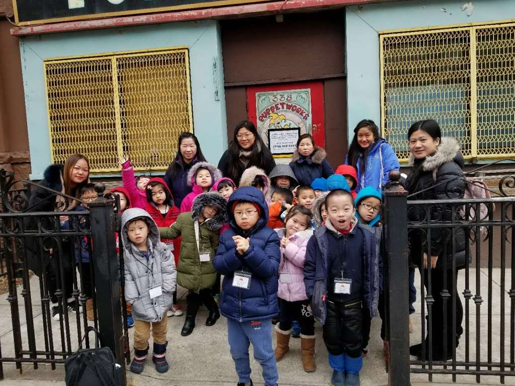 Sunset Park School - school  | Photo 6 of 10 | Address: 4305 7th Ave, Brooklyn, NY 11232, USA | Phone: (718) 853-3224