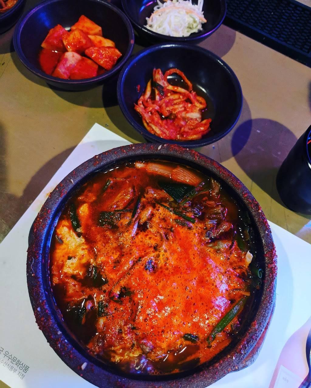 Soyo Korean Restaurant - restaurant    Photo 5 of 9   Address: 7775 S Rainbow Blvd # 105, Las Vegas, NV 89139, USA   Phone: (702) 897-7696