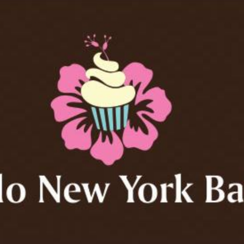 Mahalo New York Bakery - bakery  | Photo 4 of 5 | Address: 443 E 9th St, New York, NY 10009, USA | Phone: (917) 261-7400