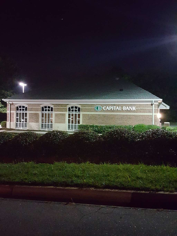 First Horizon Bank - bank  | Photo 4 of 6 | Address: 2675 Northwest Blvd, Newton, NC 28658, USA | Phone: (828) 464-9911