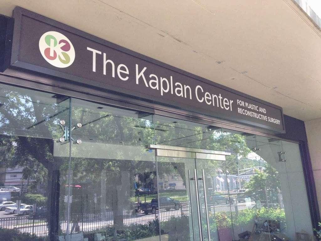 The Kaplan Center - doctor  | Photo 8 of 10 | Address: 1033 River Rd #1, Edgewater, NJ 07020, USA | Phone: (201) 710-7771