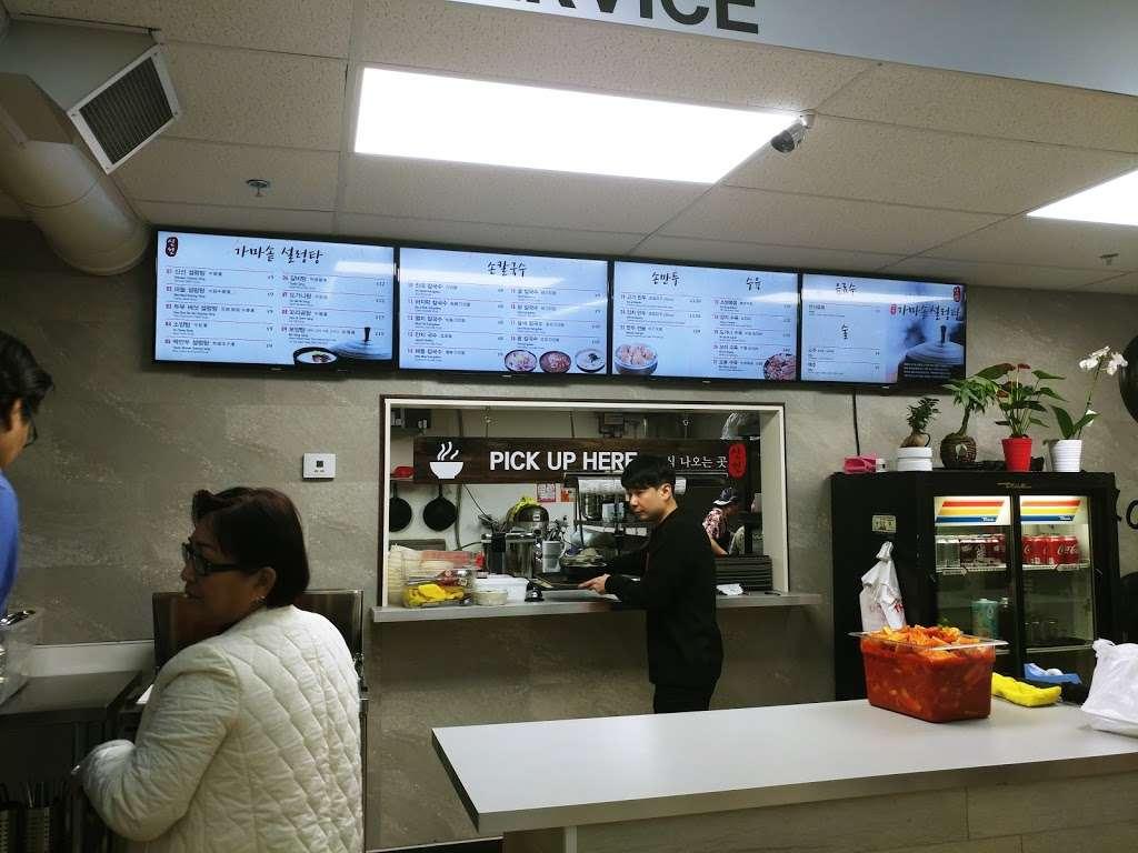 Shinseon seolleontang - restaurant  | Photo 1 of 10 | Address: 2640, 75007 Old Denton Rd #120, Carrollton, TX 75007, USA | Phone: (972) 245-1888