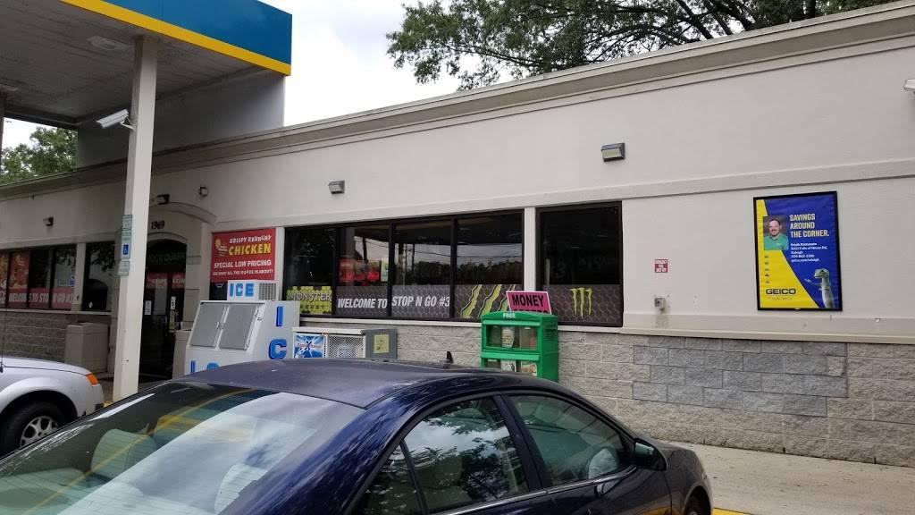 VALERO - gas station  | Photo 8 of 10 | Address: 1969 Rock Quarry Rd, Raleigh, NC 27610, USA | Phone: (919) 754-9876