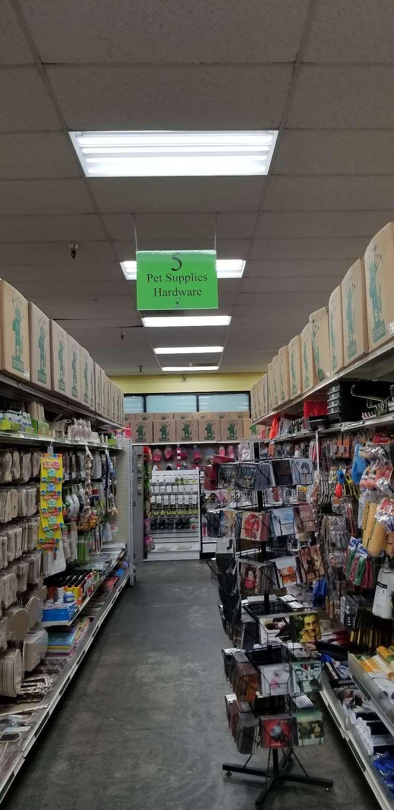 Dollar King - home goods store    Photo 8 of 10   Address: 8343 Foothill Blvd, Sunland-Tujunga, CA 91040, USA   Phone: (818) 951-7840