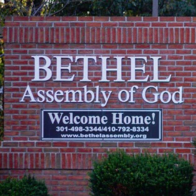 Bethel Assembly of God - church  | Photo 3 of 10 | Address: 9001 Vollmerhausen Rd, Savage, MD 20763, USA | Phone: (301) 498-3344