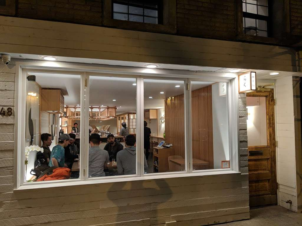Raku - restaurant  | Photo 3 of 10 | Address: 48 Macdougal St, New York, NY 10012, USA | Phone: (212) 989-4797
