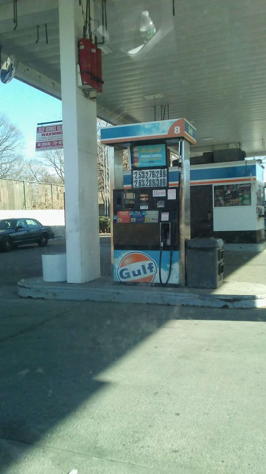 BP - gas station  | Photo 2 of 6 | Address: 3602 Snyder Ave, Brooklyn, NY 11203, USA | Phone: (718) 856-7700