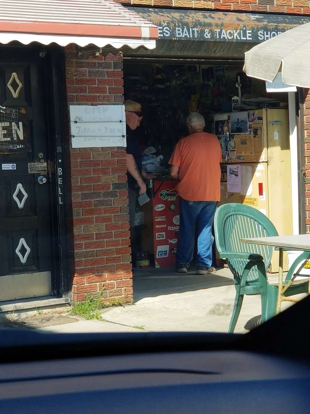 Moes Bait & Tackle Shop - store  | Photo 1 of 1 | Address: 10 South St, Jersey City, NJ 07307, USA | Phone: (201) 795-2529