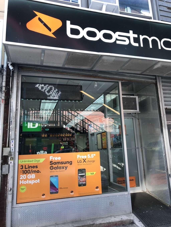 TD Bank ATM - atm  | Photo 1 of 2 | Address: 3977 White Plains Rd, Bronx, NY 10466, USA | Phone: (888) 751-9000