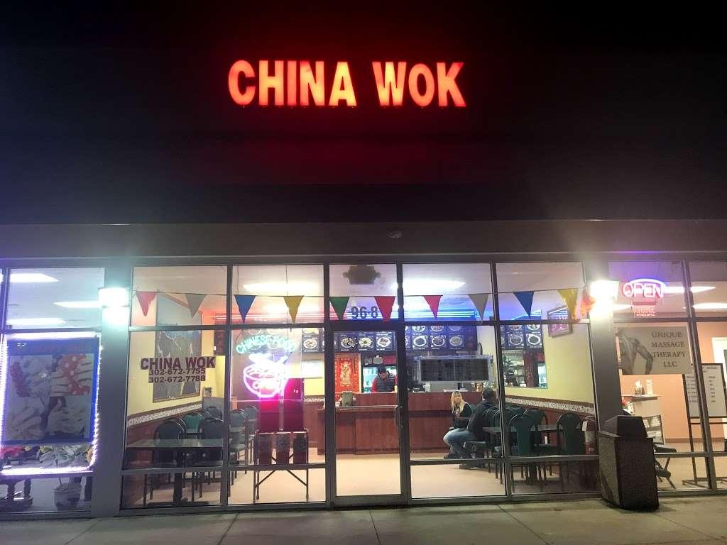 China Wok - Restaurant | 96 Salt Creek Dr, Dover, DE 19901, USA