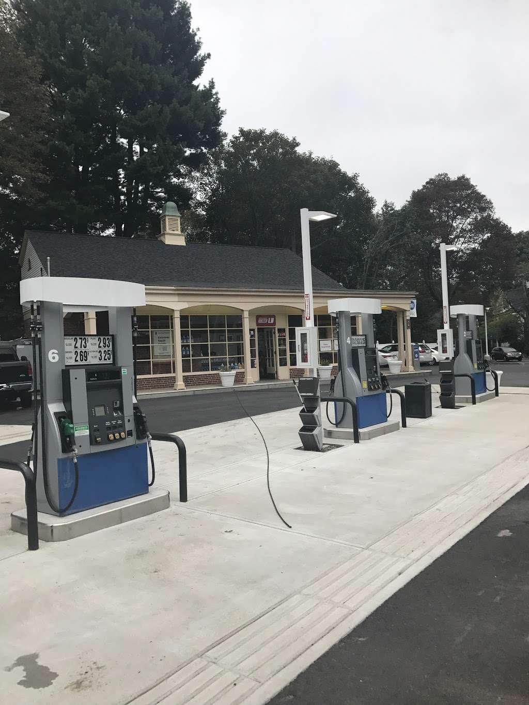 United - gas station  | Photo 2 of 3 | Address: 1095 Massachusetts Ave, Lexington, MA 02420, USA | Phone: (781) 862-8860