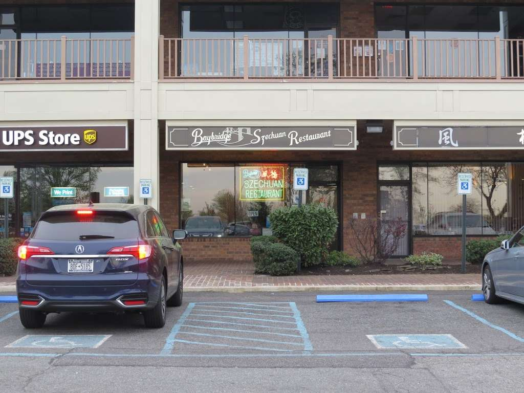 Chinese Szechuan Cuisine - restaurant    Photo 3 of 10   Address: Cross Island Pkwy, Bayside, NY 11360, USA   Phone: (718) 352-8800