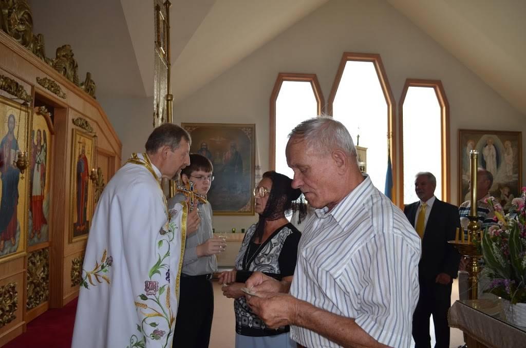 Holy Trinity Ukrainian Orthodox Church - church    Photo 8 of 9   Address: 200 Como Park Blvd, Cheektowaga, NY 14227, USA   Phone: (716) 684-0738
