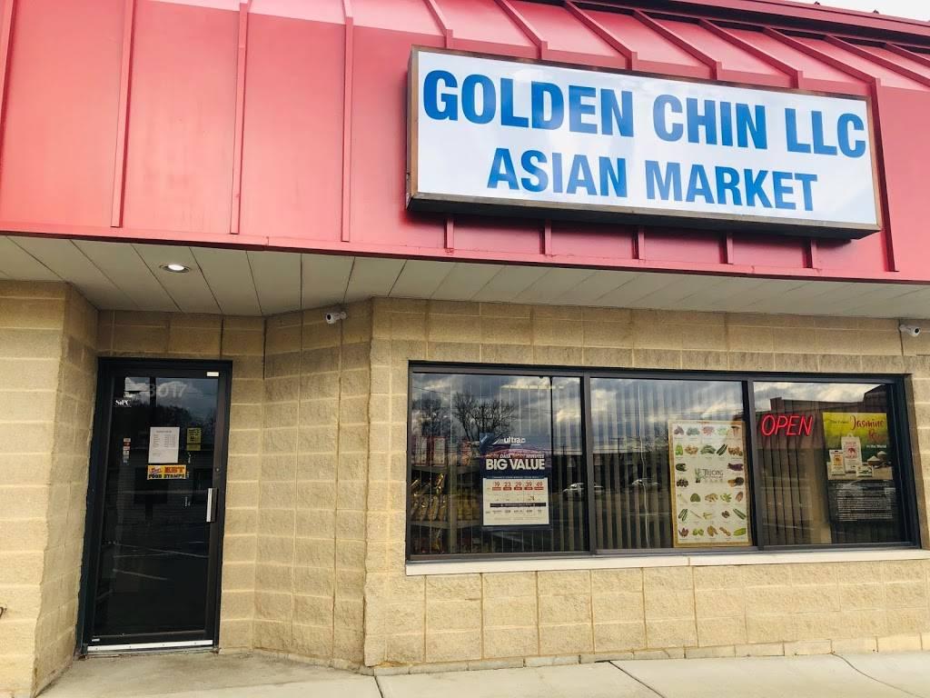 Golden Chin LLC - store  | Photo 1 of 2 | Address: 3017 E State Blvd, Fort Wayne, IN 46805, USA | Phone: (260) 755-3708