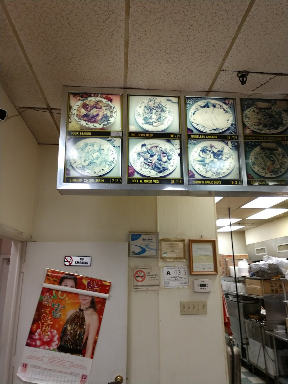Golden China Restaurant - restaurant    Photo 5 of 10   Address: 135 Shannon Village, Louisburg, NC 27549, USA   Phone: (919) 340-1688