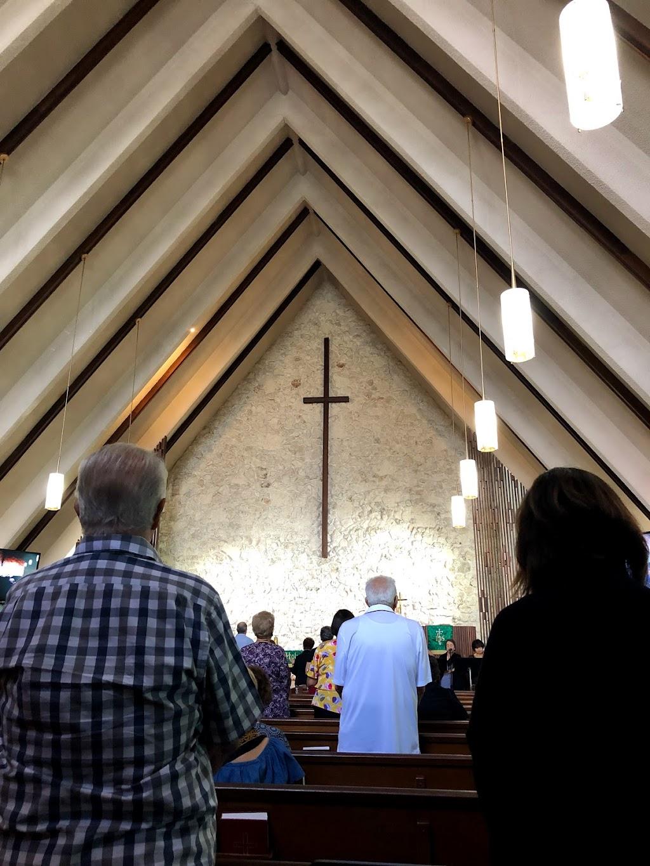 Principe De Paz - church  | Photo 4 of 4 | Address: 6375 W Flagler St, Miami, FL 33144, USA | Phone: (305) 264-9059